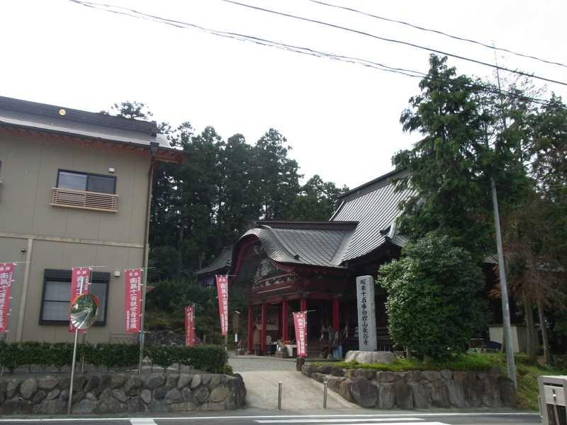長谷寺(白岩山)