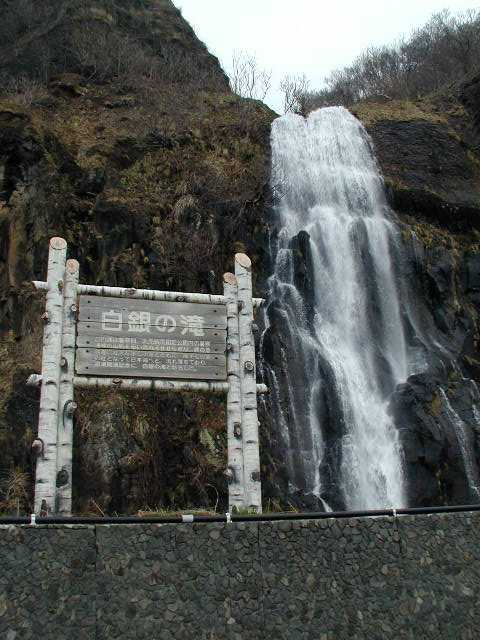 白銀の滝の画像