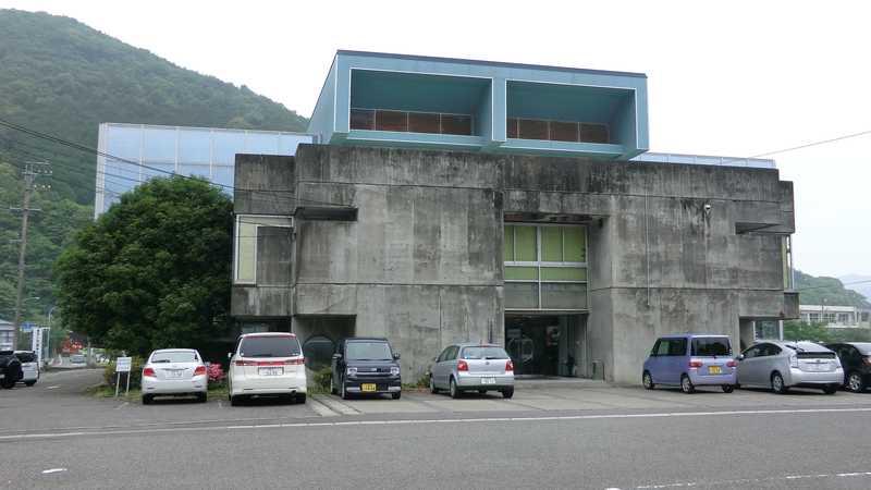 紀伊長島郷土資料館