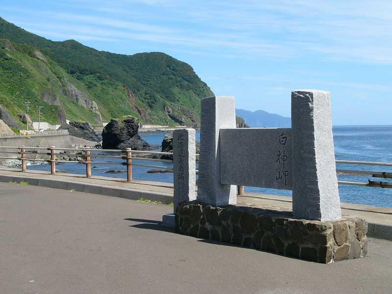 白神岬の画像