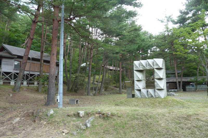 端海野森林公園