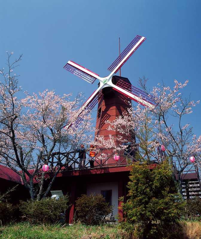 甲尾山公園