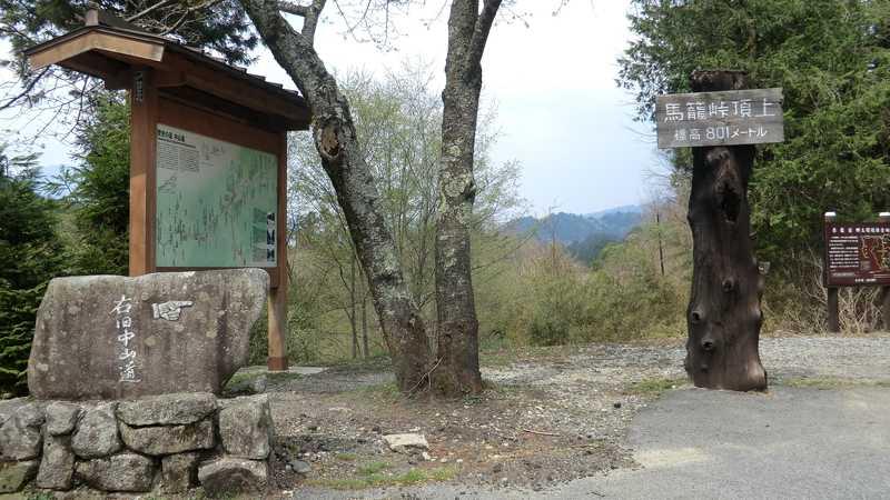 馬籠峠(旧中山道)