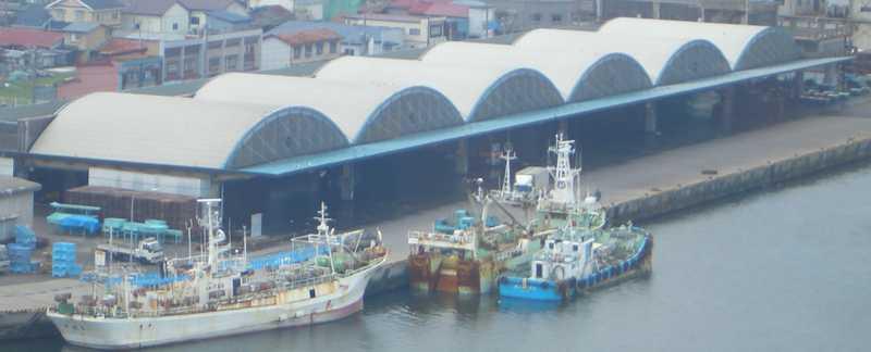 八戸市第二魚市場
