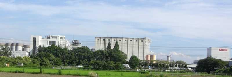キリンビール(株)取手工場
