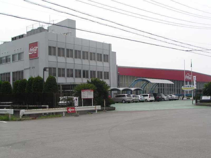 コカコーラセントラルジャパンプロダクツ(株)東海北工場