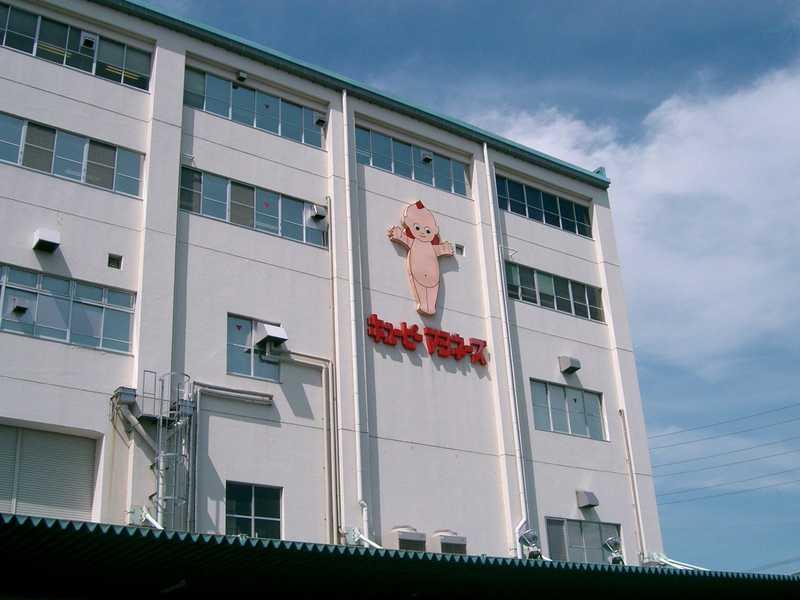 キユーピー(株)伊丹工場