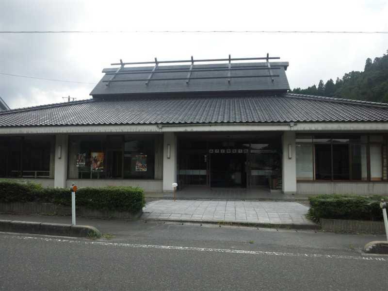 エクス和紙の館