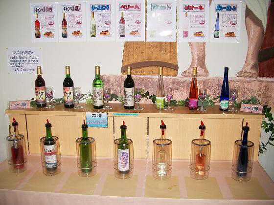 (株)是里ワイン醸造場