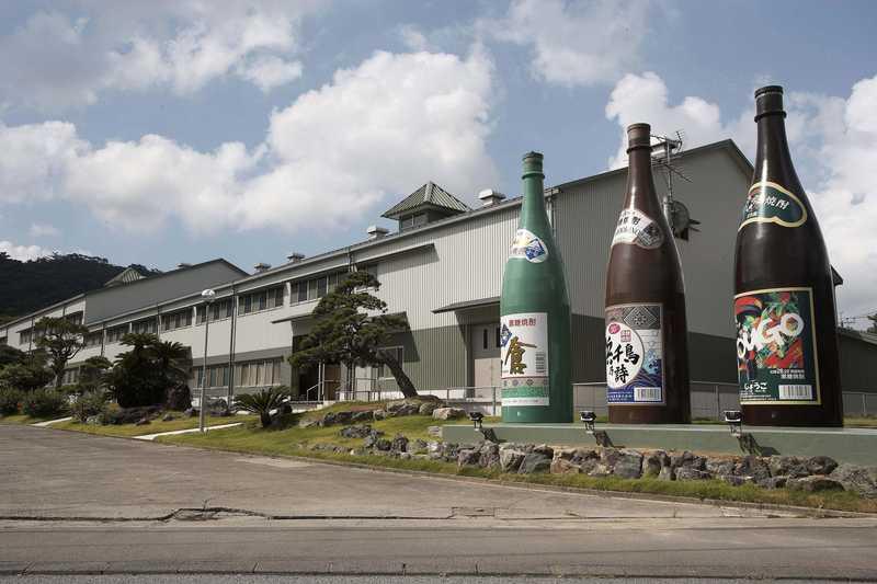 奄美大島酒造