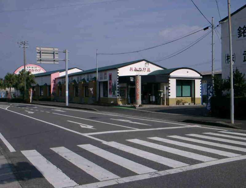 (株)武田産業