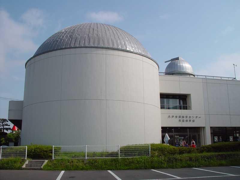 八戸市視聴覚センター・児童科学館