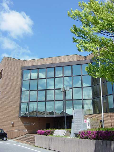 鶴岡市中央公民館