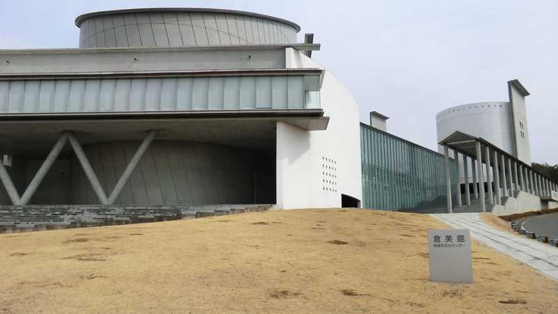 棚倉町文化センター