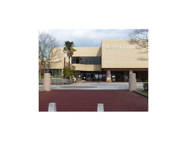 山口県児童センター