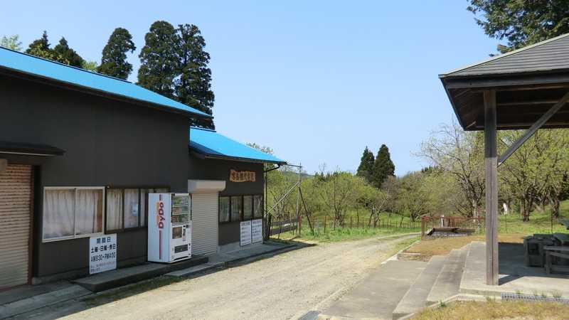 宮島観光栗園