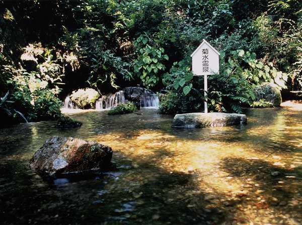 養老の滝・菊水泉