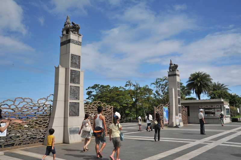 国営沖縄記念公園