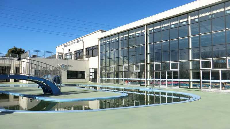 葛飾区総合スポーツセンター温水プール館