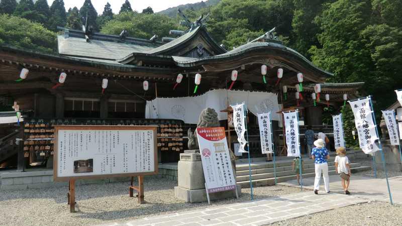 函館八幡宮祭