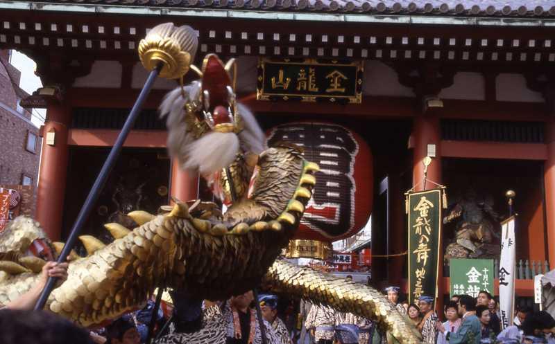 浅草寺金竜の舞い