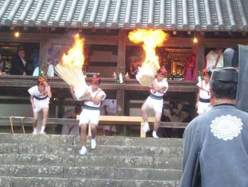 往馬大社の火祭り