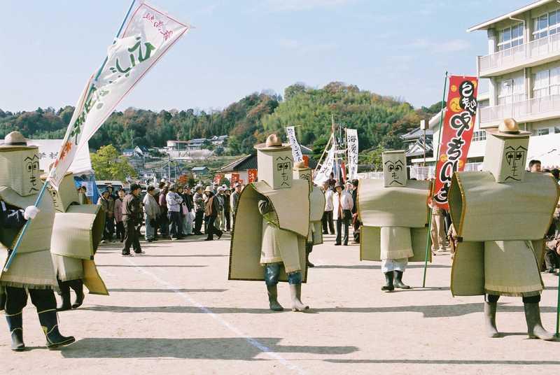 東村かかし祭り