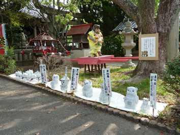 小松島春のまつり・金長まつり