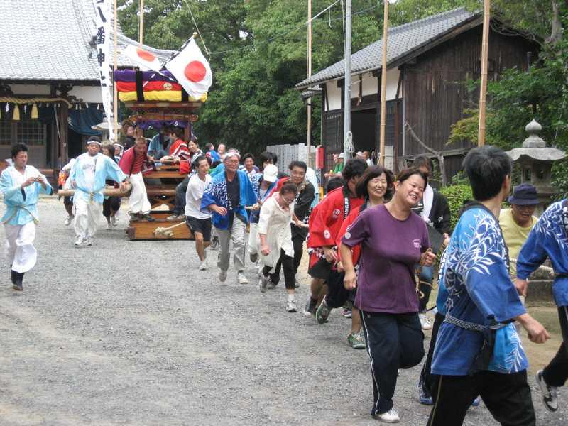 魚島秋祭り