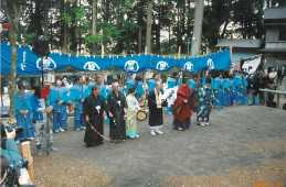 木積星神社お弓祭り