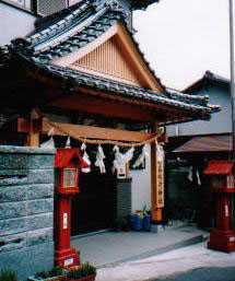 扇森稲荷神社初午祭