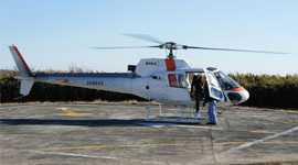 芦ノ湖スカイラインヘリコプター遊覧飛行