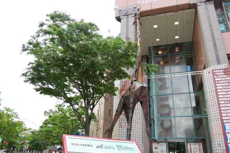 神戸情報文化ビルカルメニ