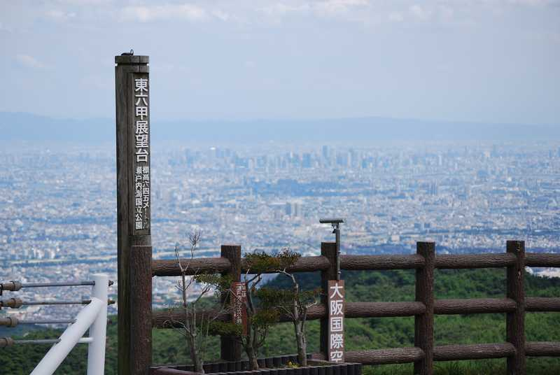 芦有ドライブウェイ東六甲展望台