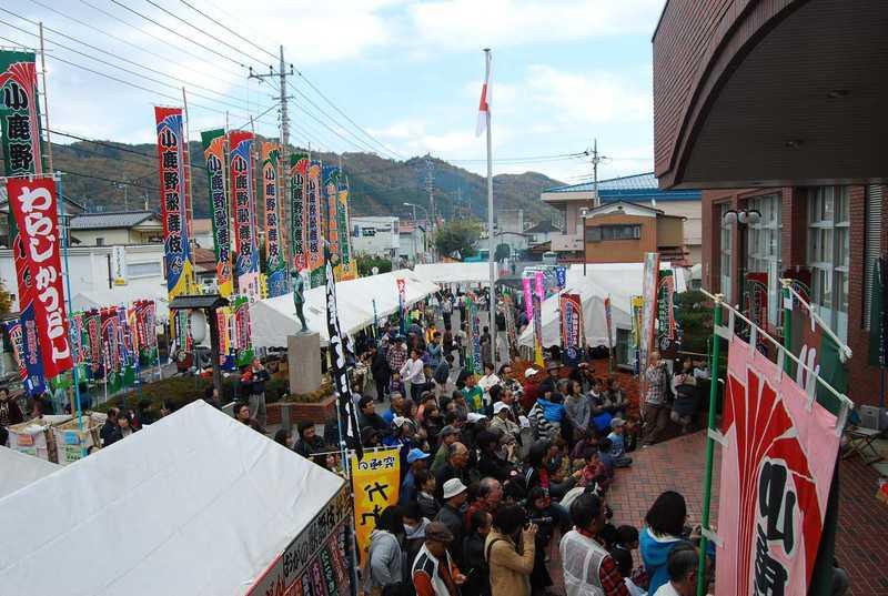 歌舞伎郷土芸能祭