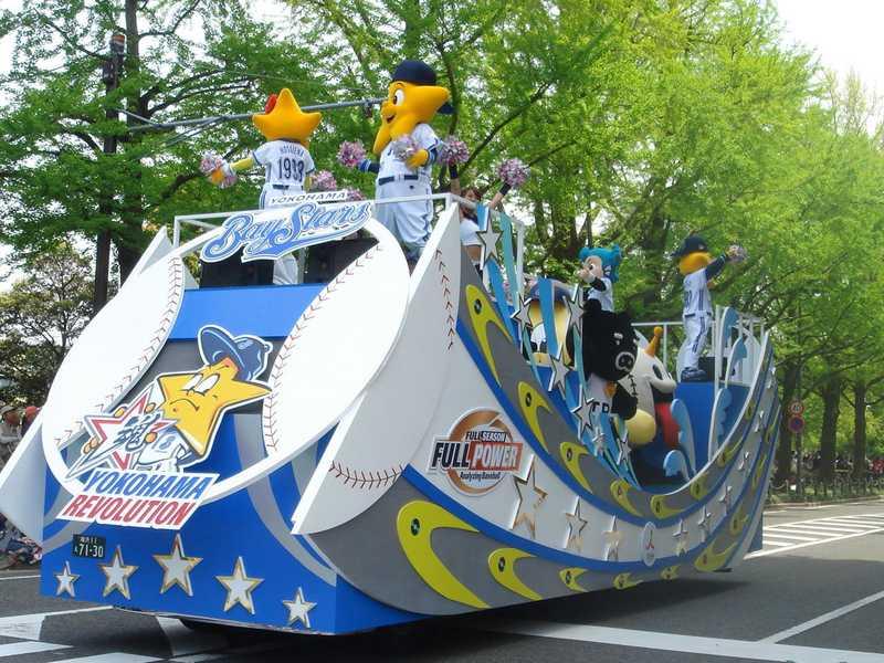 横浜開港記念みなと祭国際仮装行列