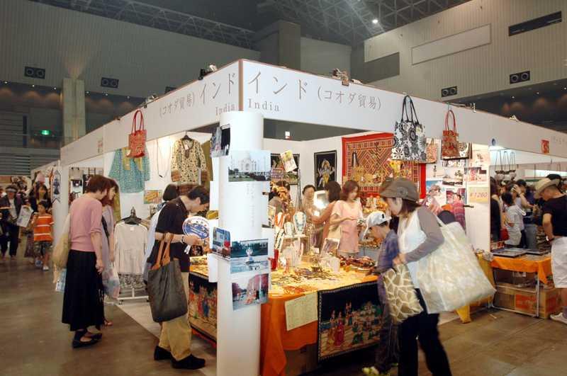 アジア太平洋フェスティバル