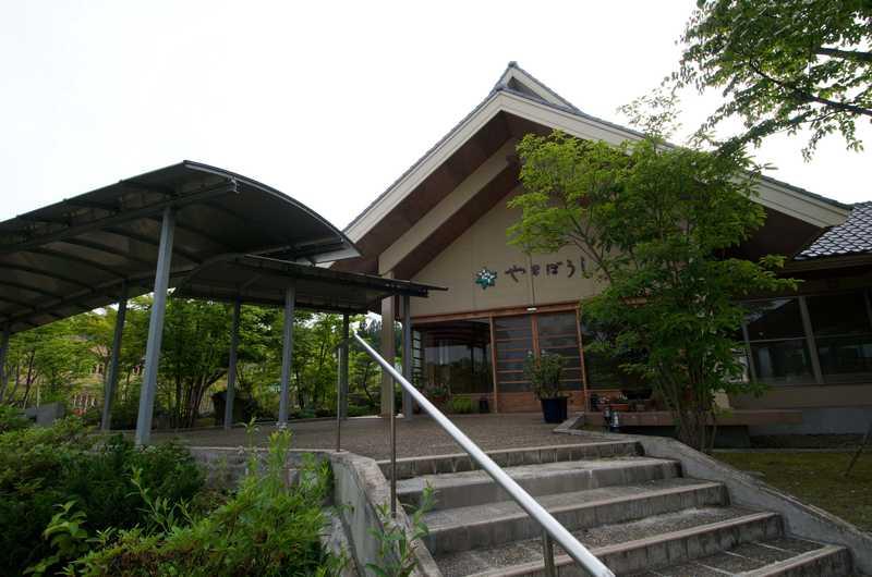 泉ヶ岳温泉