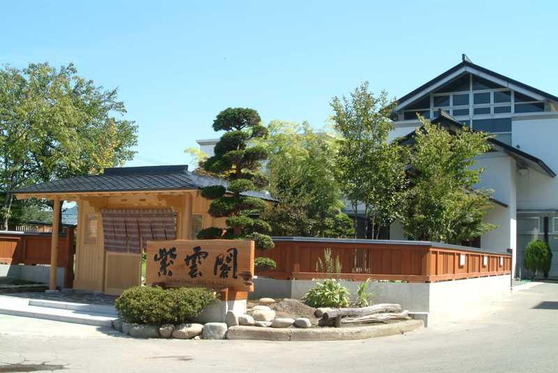横堀温泉の画像