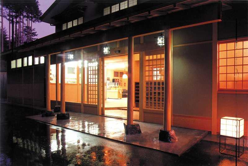 茶臼山温泉