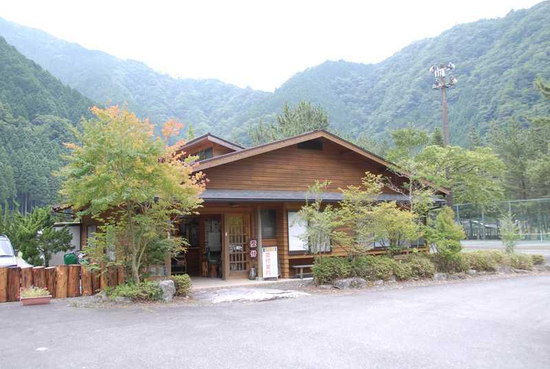 梅ヶ島金山温泉