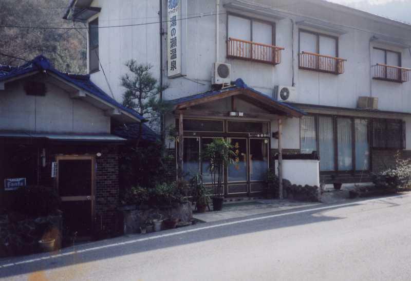 湯ノ瀬温泉