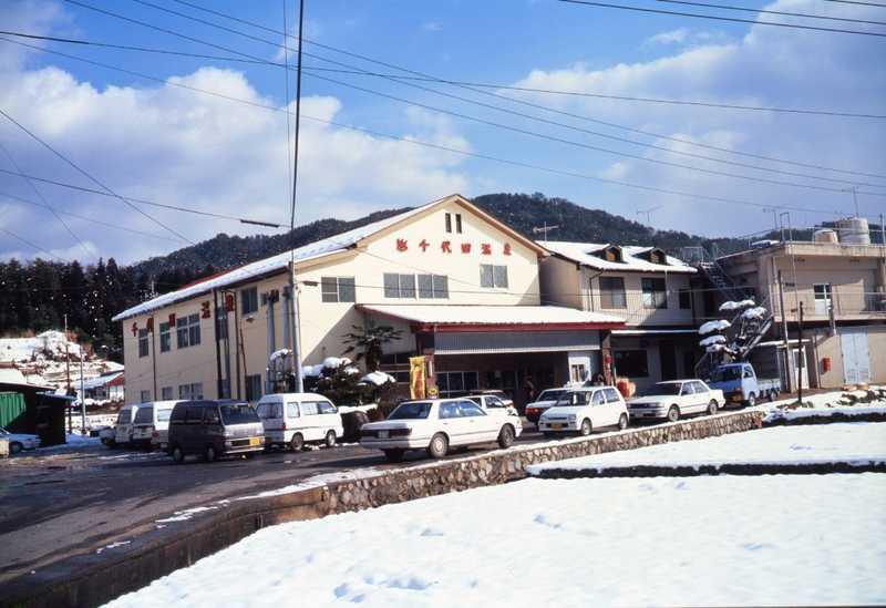 千代田温泉