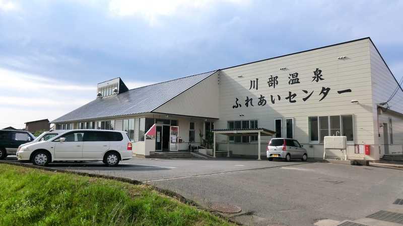 田舎館村ふれあいセンター
