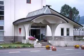西会津町温泉健康保養センターロータスイン