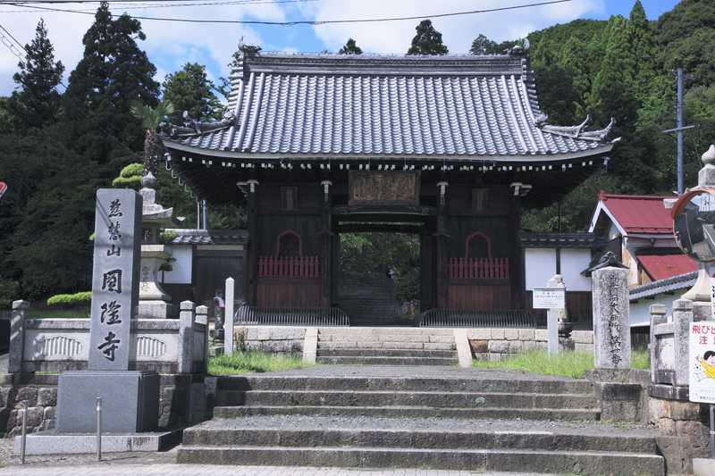 円隆寺の画像
