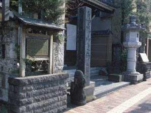興禅寺(ダルマ寺)
