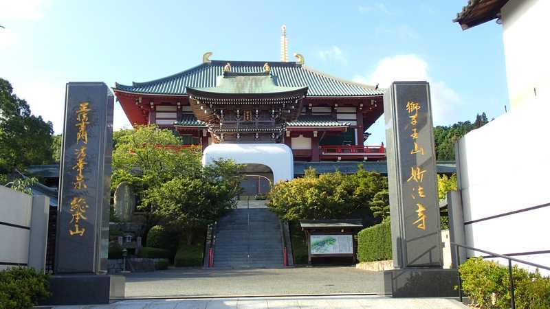 獅子王山妙法寺