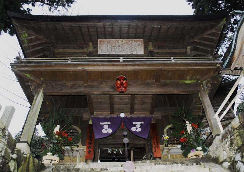 狗留孫山修禅寺(御嶽観音)