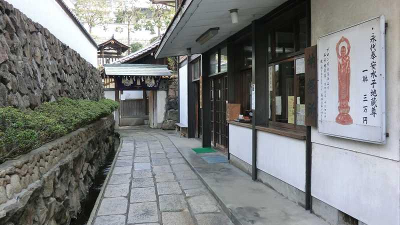 清光院(清水寺)